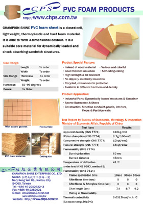 pvc foam sheet, eva foam grip, eva foam sheet