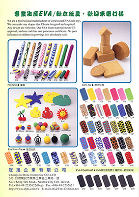 EVA & Cork Toy,plastic wood sheet,metal plastic sheet, composite panel, pvc foam sheet