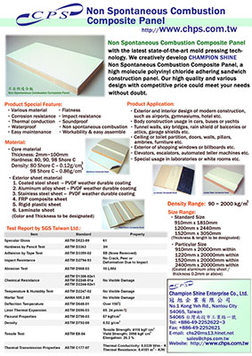Non Spontaneous Combustion Composite Panel,plastic wood sheet,metal plastic sheet, composite panel, pvc foam sheet